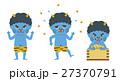 節分 青鬼 鬼のイラスト 27370791