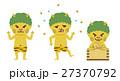 節分 鬼 豆まきのイラスト 27370792