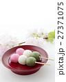 三色団子 団子 桜の写真 27371075