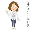 スタッフ 店員 女性のイラスト 27372446