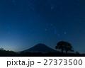 蝦夷富士羊蹄山の夜空_北海道ニセコの満天の星空 27373500
