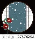 丸窓 27376258
