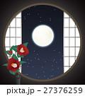 丸窓 27376259