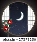 丸窓 27376260