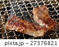 炭火焼き肉 27376821