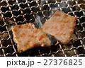 炭火焼き肉 27376825