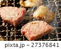 炭火焼き肉 27376841
