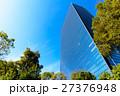 クリスタルタワー 大阪ビジネスパーク 27376948