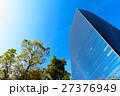 クリスタルタワー 大阪ビジネスパーク 27376949