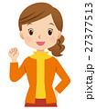 女性ポーズ 主婦 表情 27377513