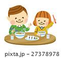 人物 親子 食事のイラスト 27378978