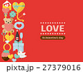 バレンタイン カラフルアイコンのカード 27379016