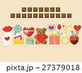 バレンタイン カラフルアイコンのカード 27379018