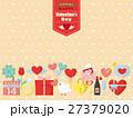 バレンタイン カラフルアイコンのカード 27379020