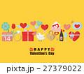 バレンタイン バレンタインデー アイコンのイラスト 27379022