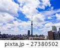 blue sky 27380502