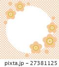 梅 春 花のイラスト 27381125
