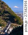 東海道新幹線 静岡 市街の写真 27382956