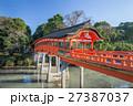 呉橋 27387037