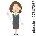 女性 OL 紹介のイラスト 27387267