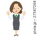 女性 OL ベクターのイラスト 27387268