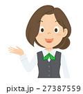 女性 OL 緑 上半身 イラスト  27387559
