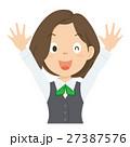 女性 OL 緑 上半身 イラスト  27387576