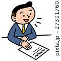 ビジネス ビジネスシーン 説明のイラスト 27391760