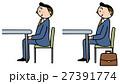 ビジネスシーン 訪問 営業のイラスト 27391774