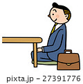 ビジネスシーン 営業 訪問のイラスト 27391776