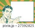 ビジネスマン 実業家 ポイントのイラスト 27392825