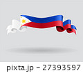 Philippines wavy flag. Vector illustration. 27393597