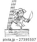 海賊 船 男のイラスト 27395507