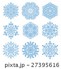 Set of Vector Snowflakes 27395616