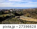 西の丸三重櫓からの眺望 27396628