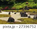 5月 サツキ咲く東福寺塔頭の光明院 27396752