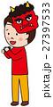 節分 丸かぶり 男性 27397533