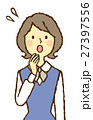 若い 女性 OLのイラスト 27397556