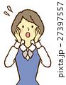 若い女性 OL 驚く 27397557