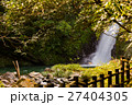 マテリヤの滝 27404305