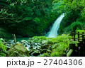 マテリヤの滝 27404306