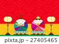 雛祭り お内裏様 お雛様のイラスト 27405465