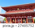 【東京・浅草】 浅草寺宝蔵門 27405752