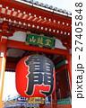 雷門 浅草寺 大提灯の写真 27405848