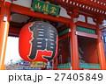 雷門 【東京・浅草】 27405849