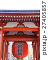 雷門(裏側) 【東京・浅草】 27405857