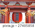 雷門(裏側) 【東京・浅草】 27405858