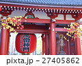 雷門(裏側) 【東京・浅草】 27405862