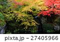 箱根美術館 紅葉 秋の写真 27405966