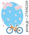 桜吹雪サイクリング MTB 27406200